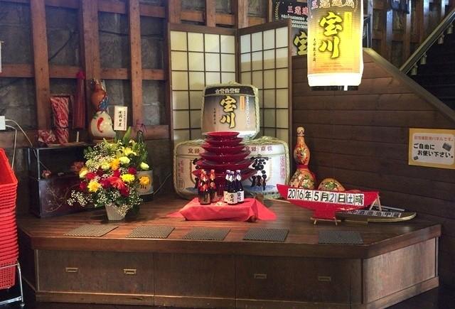 小樽 田中酒造