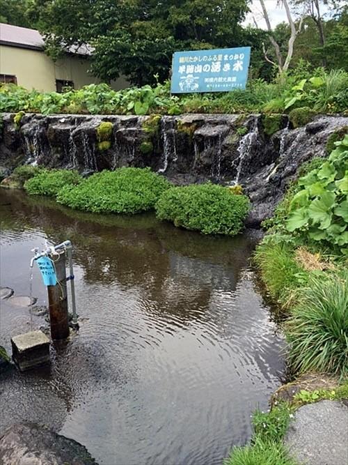 札幌から洞爺湖ドライブ