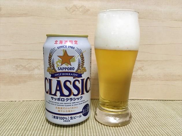 北海道限定ビール