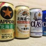 夏の今しか飲めない!北海道観光に来たら北海道限定ビールを飲もう