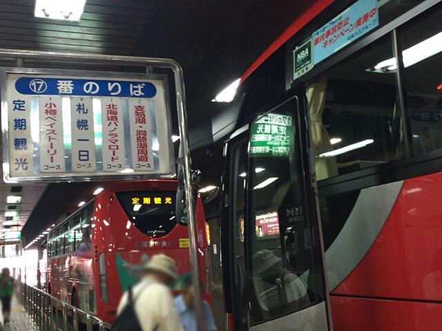 北海道中央バス 車体