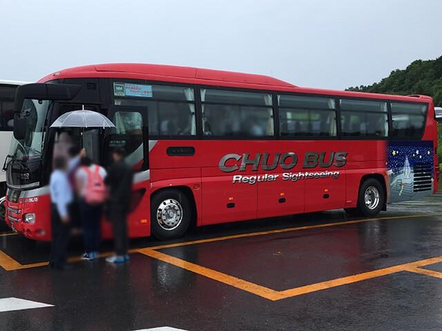 旭山動物園 バス
