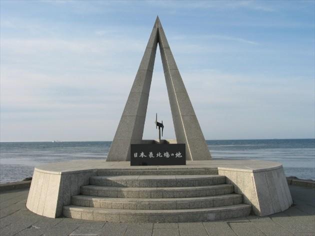 道北観光スポット