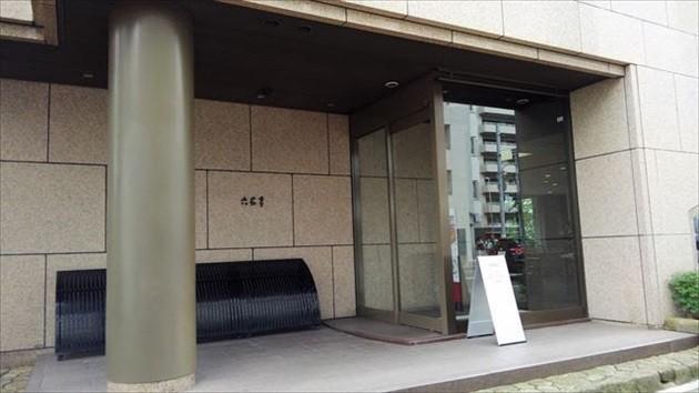 六花亭直営カフェ