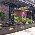 街歩きのついでにどうぞ♪函館のおすすめ足湯スポット3か所♪