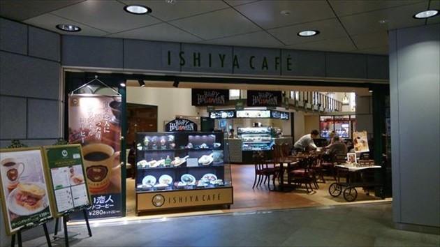 ISHIYA CAFE
