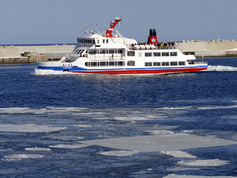Drift Ice Sightseeing Icebreaker Aurora