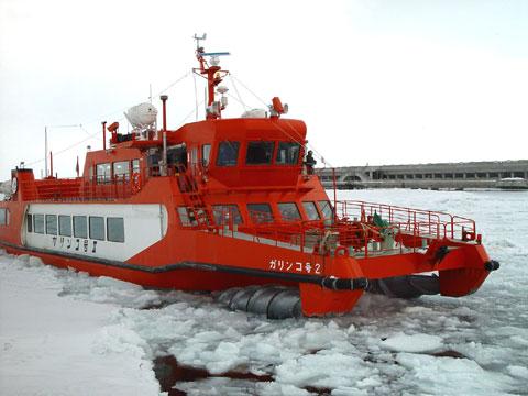 Drift Ice Icebreaker Garinko-go II