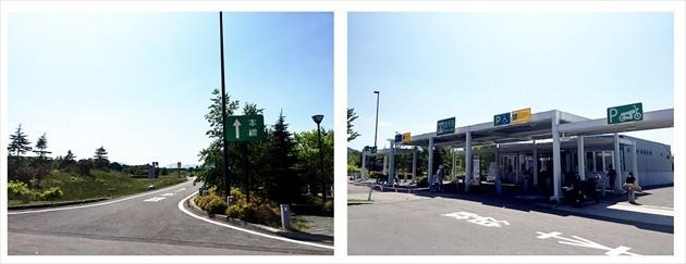 噴火湾パノラマパーク 駐車場イメージ