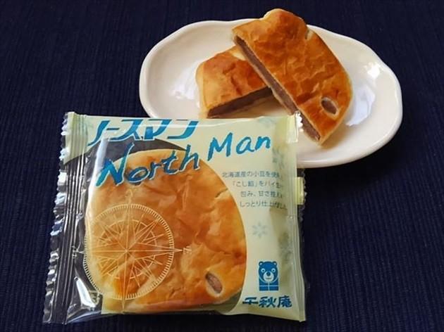 千秋庵「ノースマン」