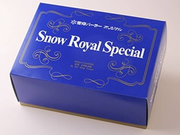Snow Royal スノーロイヤル