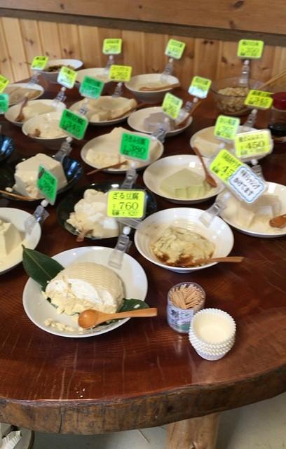 名水とうふ(真狩) ざる豆腐