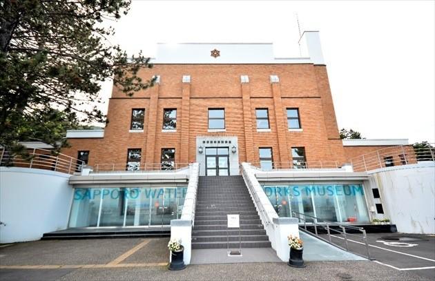札幌市水道記念館 外観