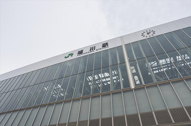 札幌から旭川までの交通機関比較