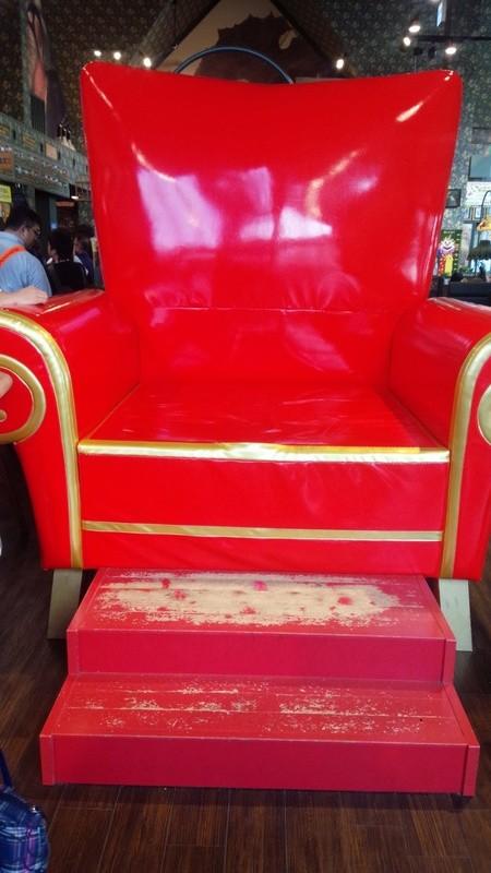 幸運の椅子