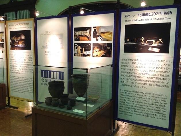 北海道庁旧本庁舎 北海道博物館 赤れんがサテライト