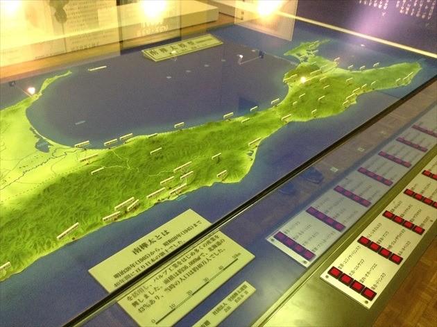 北海道庁旧本庁舎 樺太関係資料館