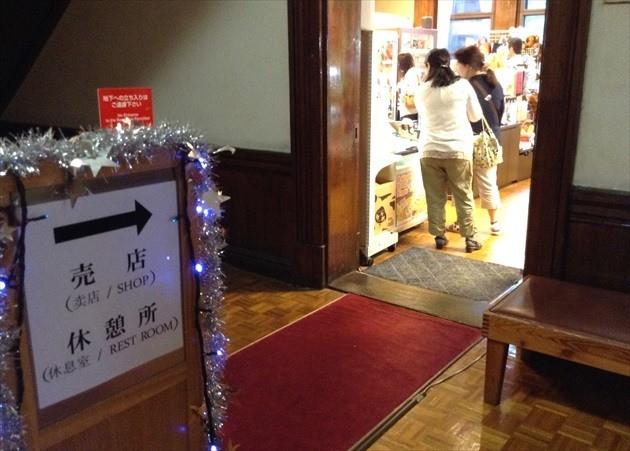 北海道庁旧本庁舎 売店