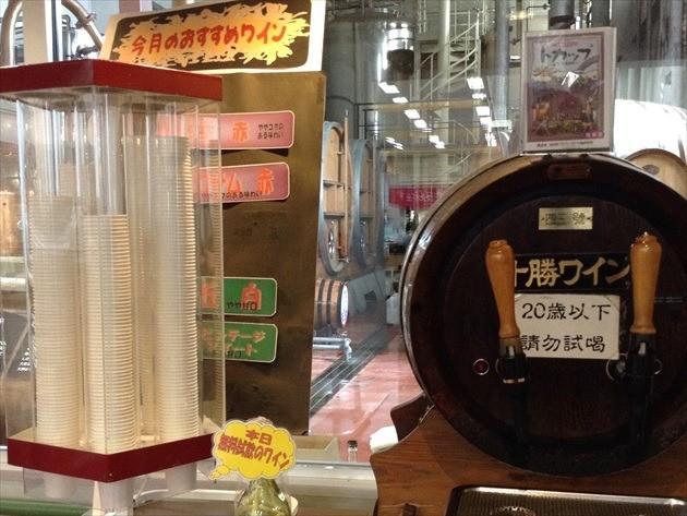 池田ワイン城 ワイン無料試飲コーナー