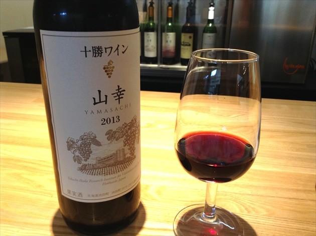 池田ワイン城 山幸