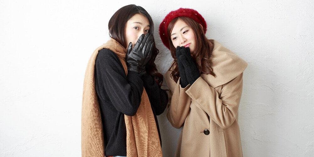 北海道 旅行 服装