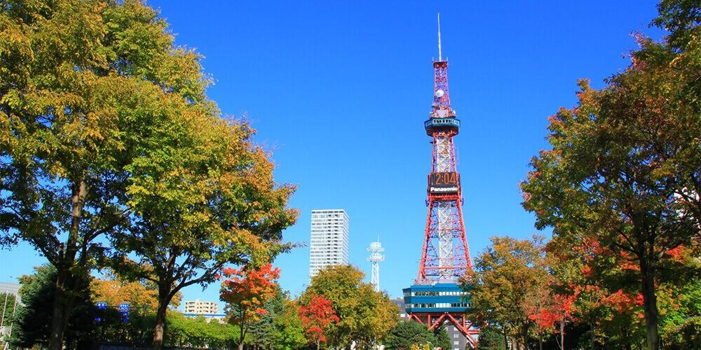 北海道 秋 さっぽろテレビ塔