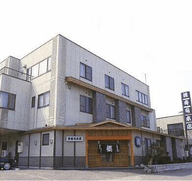 岩内 清寿司本店 外観イメージ