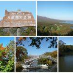大沼公園&周辺で紅葉と絶景を楽しめるスポット6選
