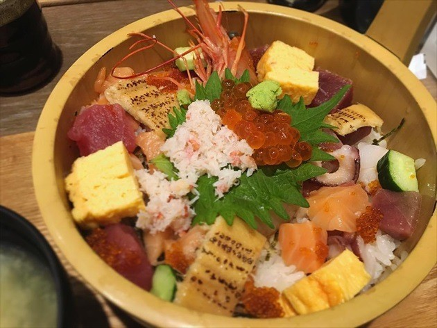 小樽海鮮丼エン 海鮮ひつまぶし