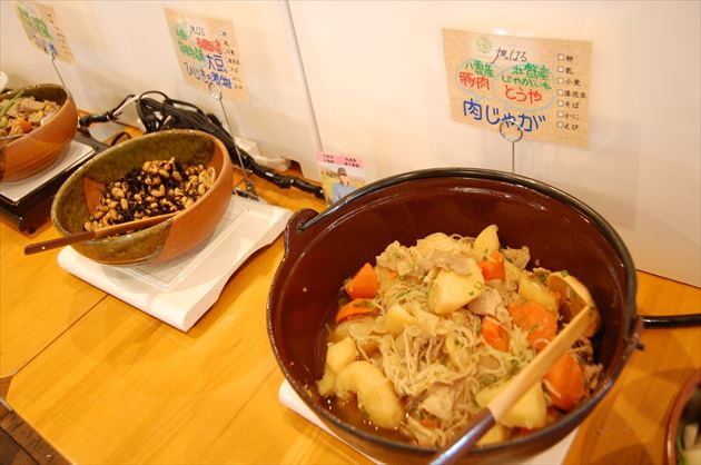 札幌芸術の森ごちそうキッチン 畑のはる