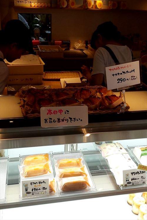 洋菓子&銘菓ナカヤ店内イメージ