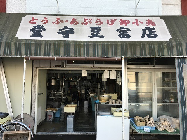 nakajimarenbai-09