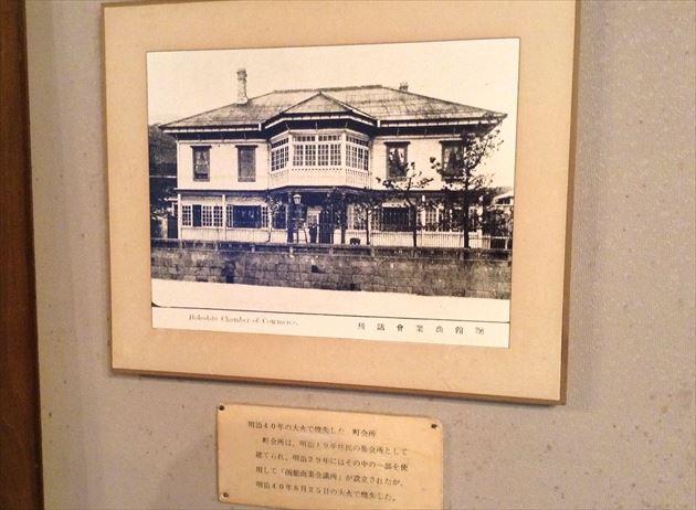 旧函館区公会堂 写真