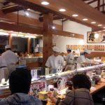 函太郎!函館で人気を誇る絶品の回転寿司店