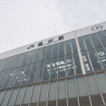 札幌から旭川までの距離と所要時間。JR・バス・自動車の交通機関比較