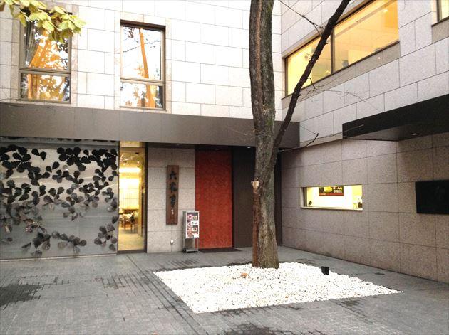 六花亭 帯広本店 外観イメージ