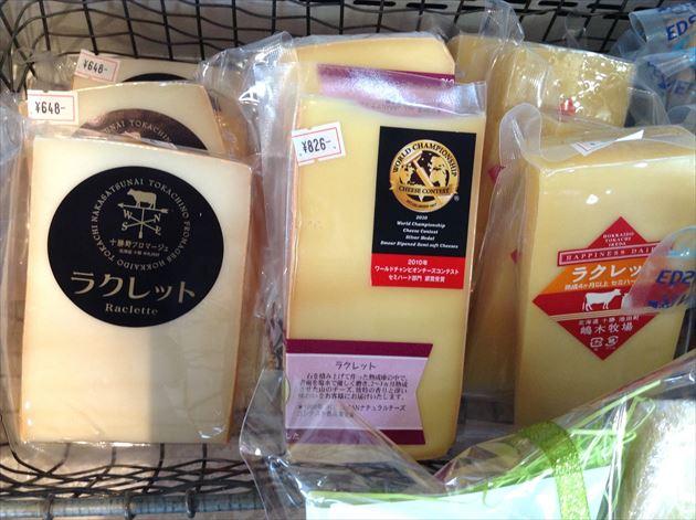 十勝トテッポ工房十勝産チーズ