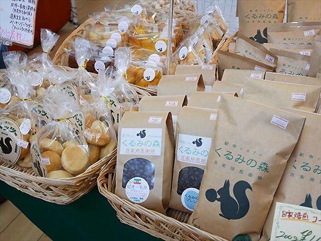 駅舎Cafe くるみの森の商品