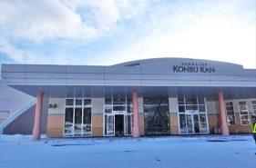 入場無料で試食や工場見学!七飯町の「北海道昆布館」とは?