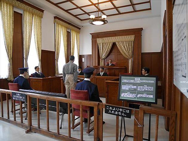 釧路地方裁判所網走支部法廷復原棟