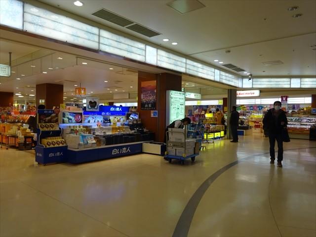 函館空港お土産コーナー