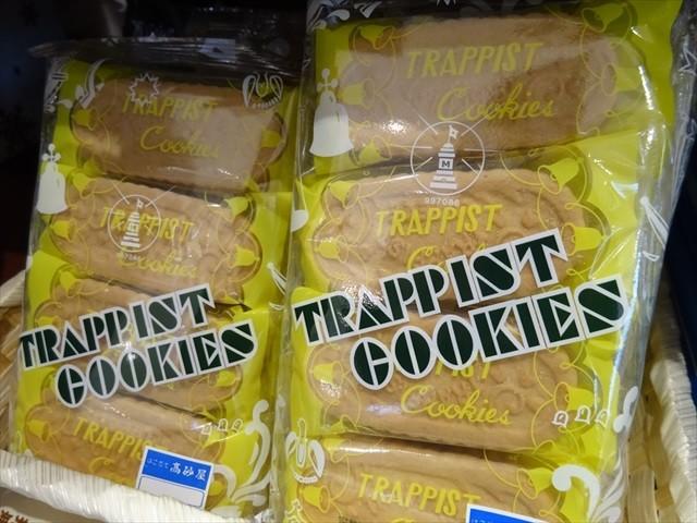 函館空港トラピスチヌクッキー