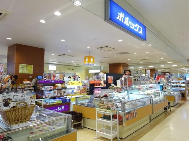 函館空港お土産コーナー2