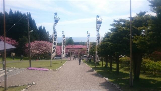 石崎地主海神社1