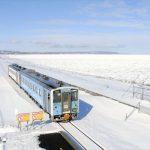 流氷のオホーツク海がすぐそば!観光列車「流氷物語号」の魅力