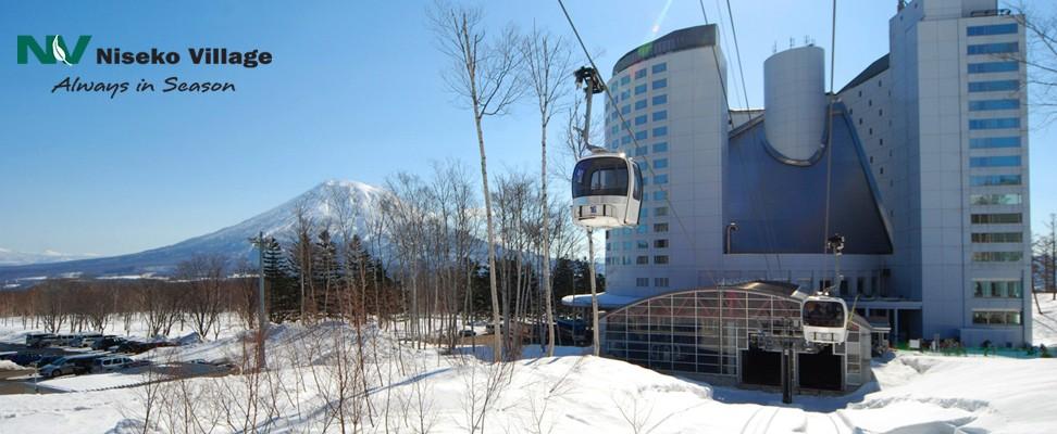 北海道スキー