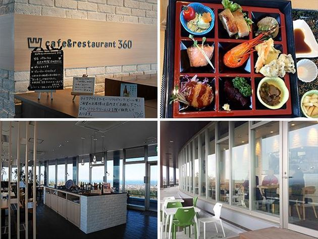 cafe&restaurant 360