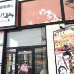釧路で人気の回転寿し!まつりや 釧路 新橋店へ行ってきました