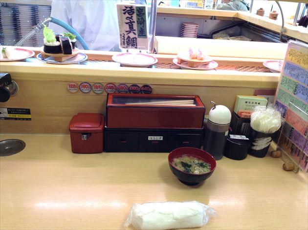 まつりや お味噌汁
