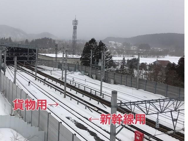 新幹線展望塔からの景色③